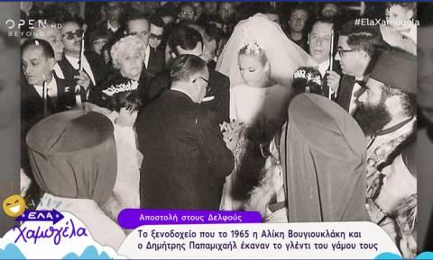 Βουγιουκλάκη-Παπαμιχαήλ: Το ξενοδοχείο όπου έγινε ο γάμος τους! Η θρυλική σουίτα με το νούμερο 40!