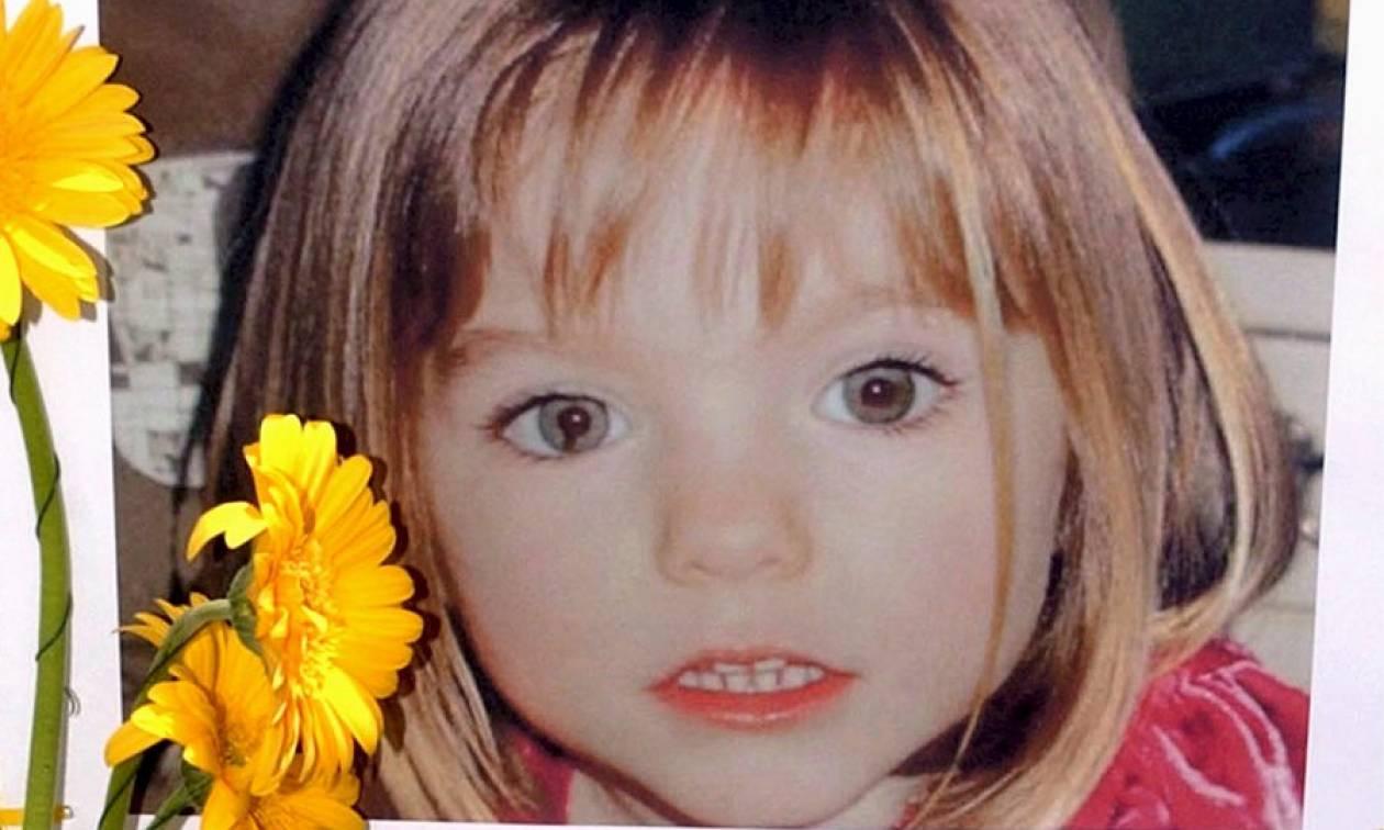 Ποια θεωρία εξετάζουν ξανά οι Αρχές για την εξαφάνιση της μικρής Μαντλίν