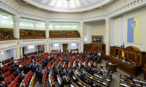 Ουκρανία: Η Βουλή θα συνεδριάσει για να εγκρίνει την επιβολή στρατιωτικού νόμου