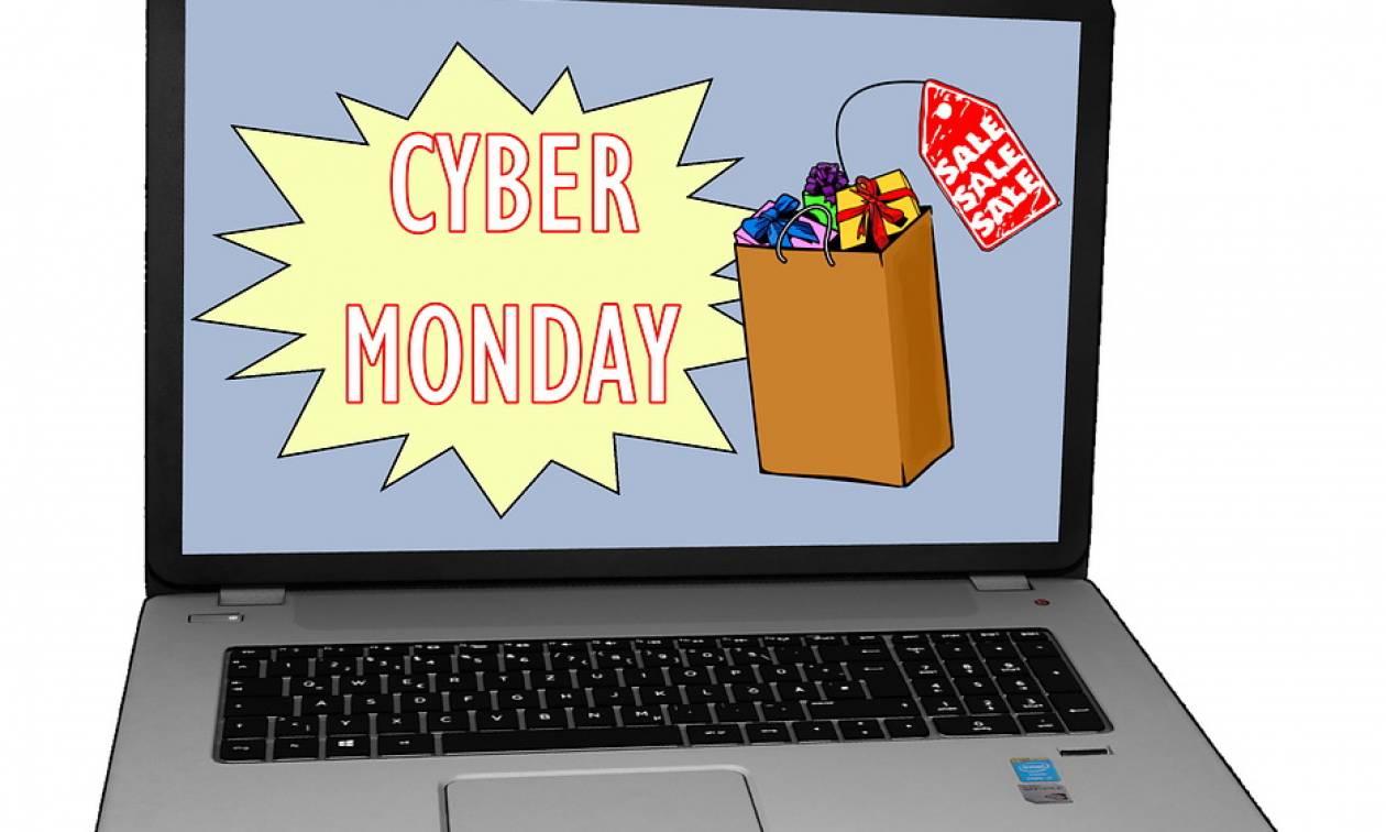 5c6646754388 Cyber Monday  Σήμερα η ηλεκτρονική Δευτέρα με τις μεγάλες εκπτώσεις!