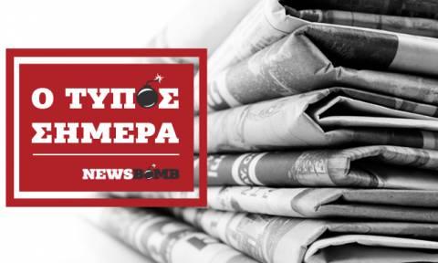 Εφημερίδες: Διαβάστε τα πρωτοσέλιδα των εφημερίδων (26/11/2018)