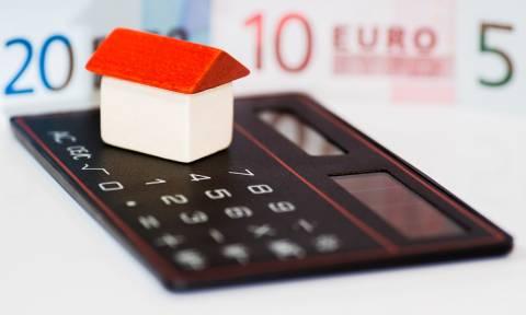 Επίδομα στέγασης 2019: Δείτε ΕΔΩ ποιοι δικαιούνται έως 210 ευρώ το μήνα