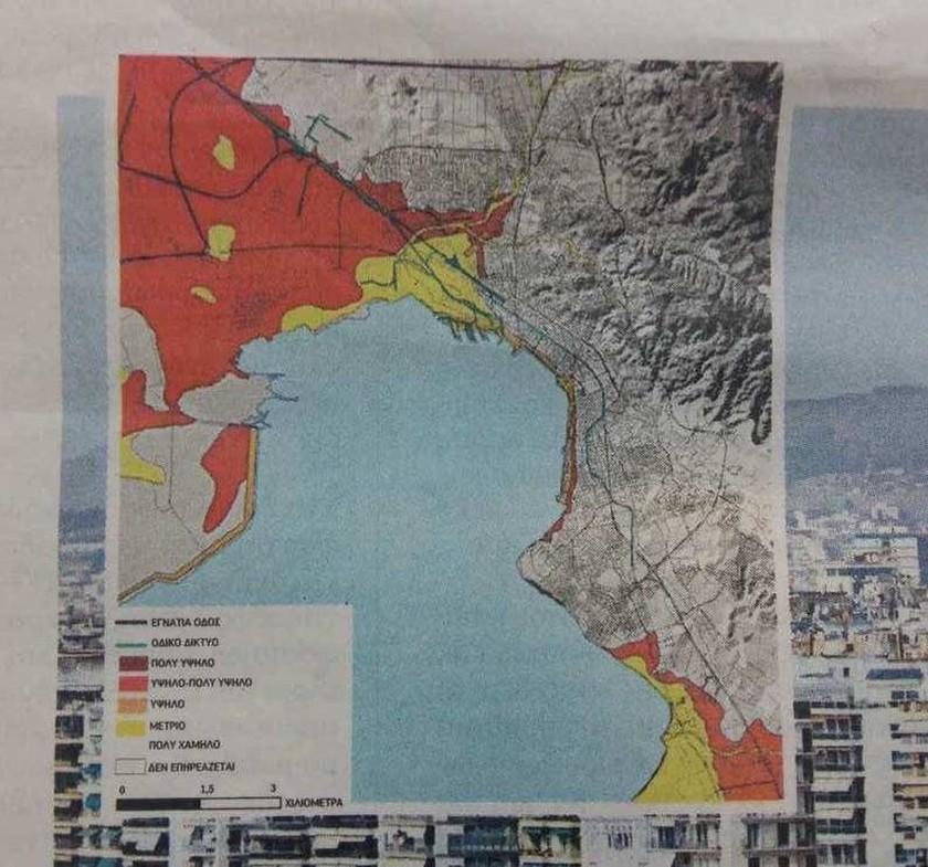 Συναγερμός! Επικίνδυνο φαινόμενο απειλεί τη Θεσσαλονίκη: Ποιες περιοχές βρίσκονται στο κόκκινο (pic)