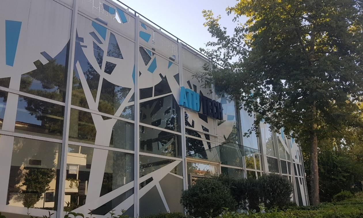 Το πρώτο κολέγιο Τεχνολογίας στην Ελλάδα είναι γεγονός!