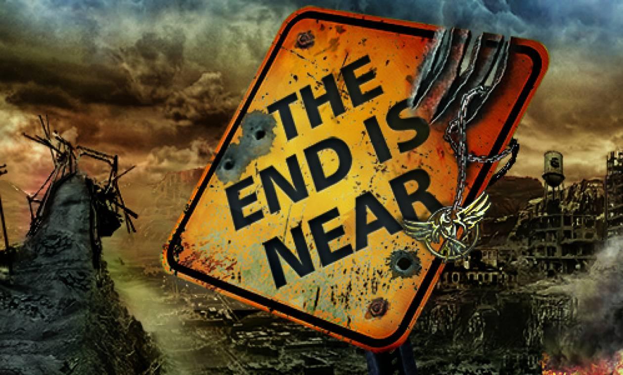 Τα τρία σημάδια που δείχνουν ότι πλησιάζει το τέλος του κόσμου (photos)