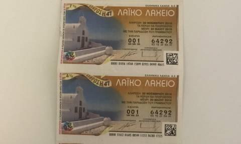 Στην Πάτρα ο Μεγάλος Λαχνός του Λαϊκού Λαχείου με τα 2,4 εκατ. ευρώ