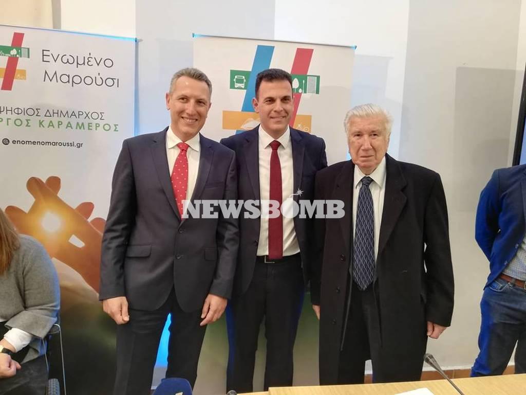 LIVE - Αυτοδιοικητικές εκλογές 2019: Ο Γιώργος Καραμέρος απαντά σε ερωτήσεις για το δήμο Αμαρουσίου
