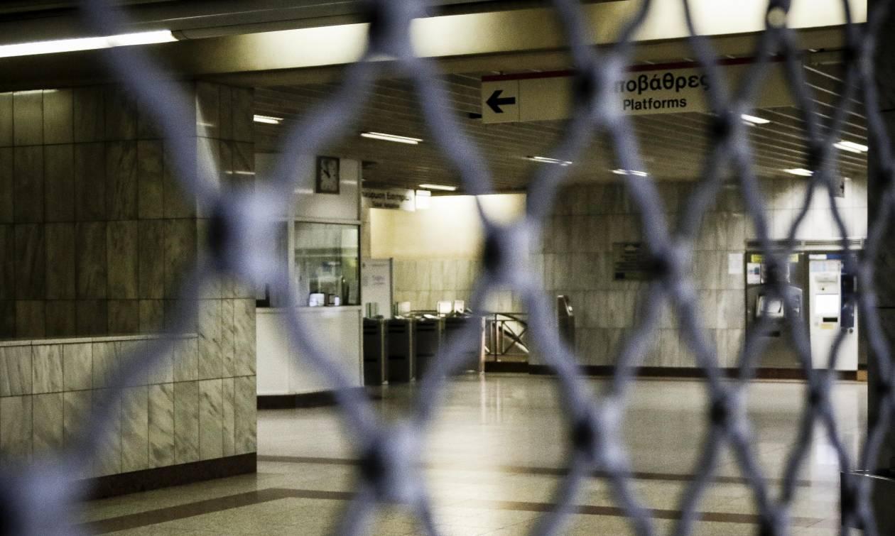 Απεργία: «Παραλύει» η Ελλάδα την Τετάρτη (28/11) - Ποια Μέσα Μεταφοράς τραβούν χειρόφρενο