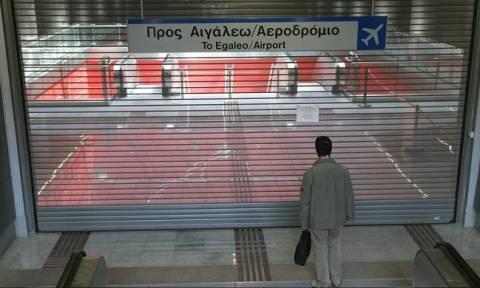 Απεργία ΓΣΕΕ: «Χειρόφρενο» τραβούν τα μέσα μεταφοράς την Τετάρτη
