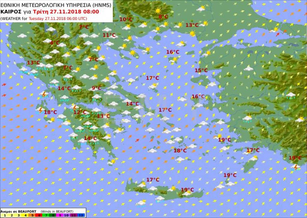 Καιρός: Με θυελλώδεις νοτιάδες και καταιγίδες η Τρίτη - Πότε θα κάνει «βουτιά» η θερμοκρασία (pics)