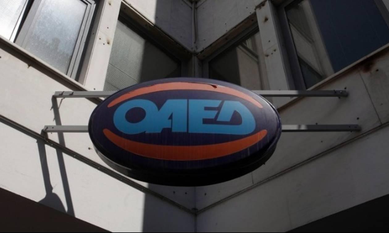 ΟΑΕΔ: Σε λειτουργία η ηλεκτρονική πλατφόρμα για το πιλοτικό πρόγραμμα απασχόλησης ανέργων