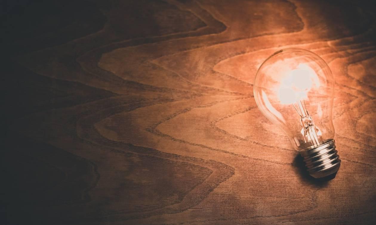 Κοινωνικό Τιμολόγιο ρεύματος: Έως 30/11 οι αιτήσεις - Αυτά είναι τα κριτήρια και οι εκπτώσεις
