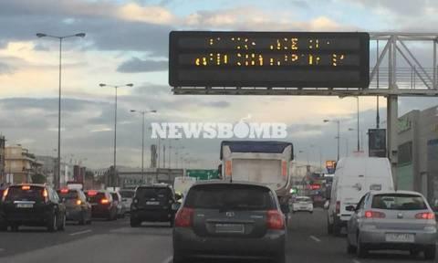 Απεργία: Κυκλοφοριακό κομφούζιο στους δρόμους της Αθήνας - Πώς θα κινηθούν τα ΜΜΜ (pics)