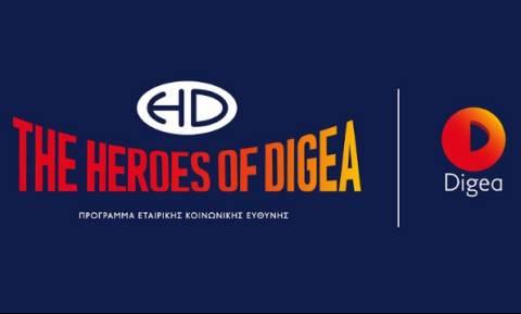 Οι ήρωες της DIGEA - Πρωταγωνιστές στην καρδιά μας