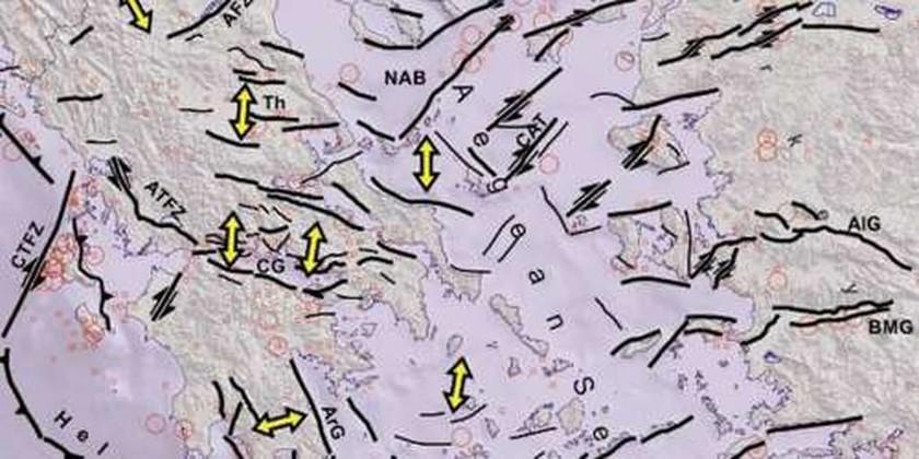 Αχαρτογράφητα ρήγματα στη Βόρεια Ελλάδα αποτύπωσε η γεωλογική μελέτη