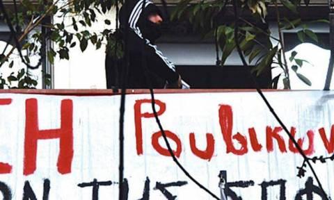 Ποινή τεσσάρων μηνών με αναστολή στο ηγετικό στέλεχος του Ρουβίκωνα