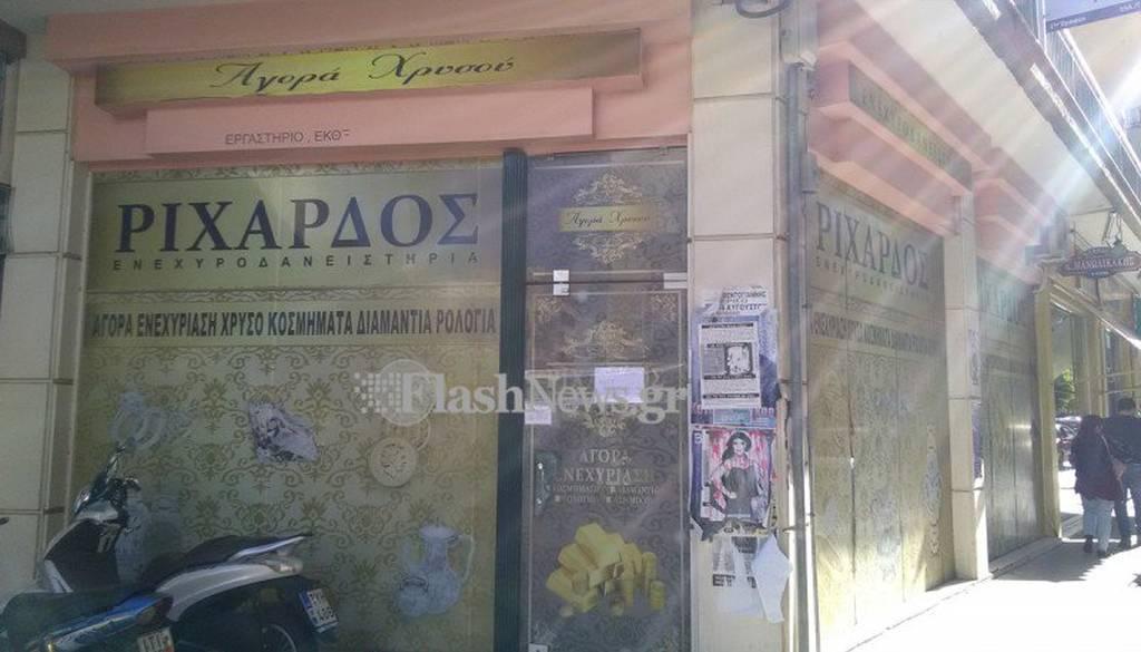 Ριχάρδος: Το απίστευτο σημείωμα στην πόρτα του ενεχυροδανειστηρίου στα Χανιά (pic)