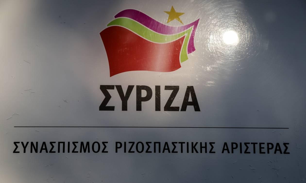 Συνεδριάζει η Πολιτική Γραμματεία του ΣΥΡΙΖΑ