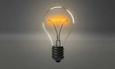 Κοινωνικό Τιμολόγιο ρεύματος: Πώς θα λάβετε έκπτωση έως 70% - Την Παρασκευή εκπνέει η προθεσμία