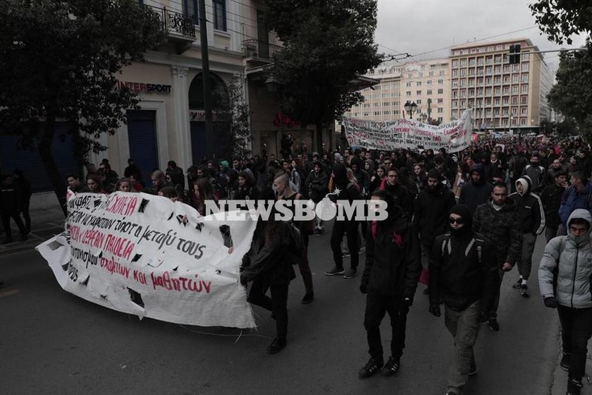 Ένταση και επεισόδια στο μαθητικό συλλαλητήριο στο κέντρο της Αθήνας