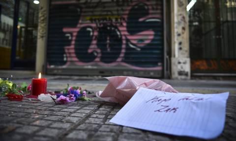 ΕΣΡ: Πρόστιμο 150.000 ευρώ στο κανάλι ΑΡΤ για την υπόθεση του Ζακ Κωστόπουλου