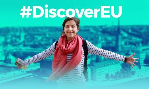 DiscoverEU: Δωρεάν εισιτήρια σε 12.000 νέους – Πώς θα τα αποκτήσετε