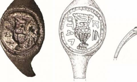 Μυστήριο: Βρέθηκε στη Βηθλεέμ αρχαίο δαχτυλίδι με ελληνική επιγραφή – Ανήκει στον Πόντιο Πιλάτο;