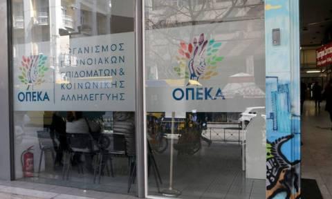 ΟΠΕΚΑ: Σήμερα οι πληρωμές των προνοιακών επιδομάτων σε 933 δικαιούχους
