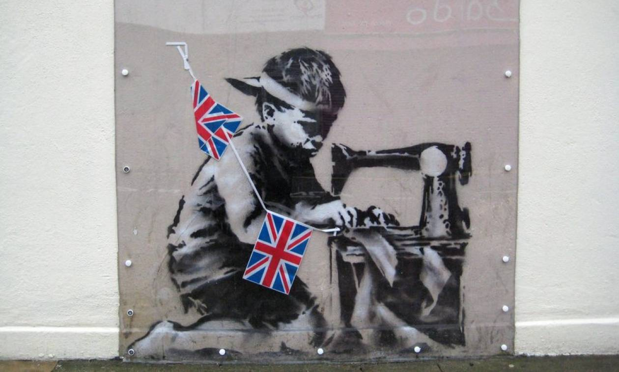 Έδωσε 730.000 δολάρια για έργο του Banksy και τώρα... θα το ασβεστώσει!