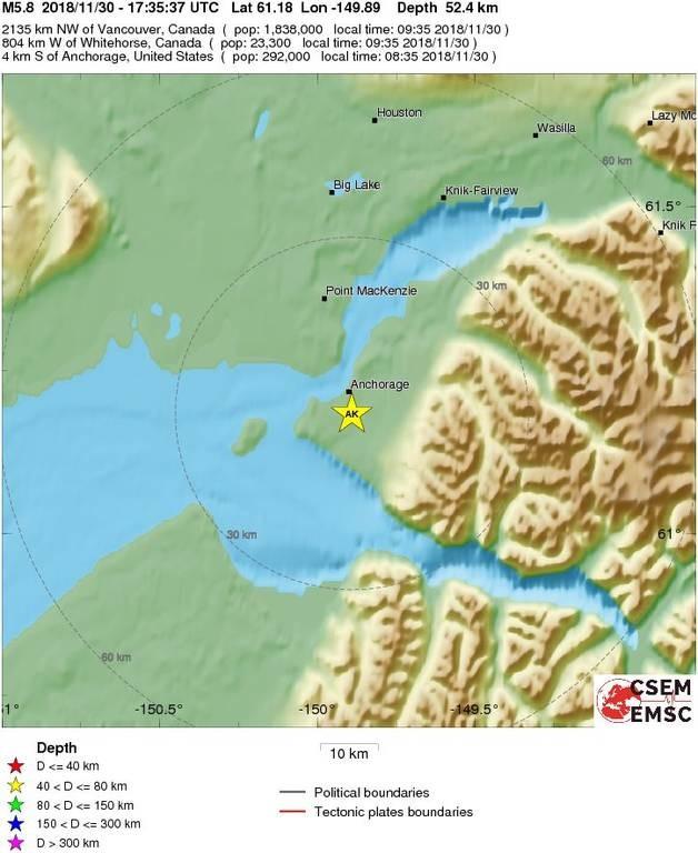 Ισχυρός σεισμός χτύπησε την Αλάσκα (Pics)