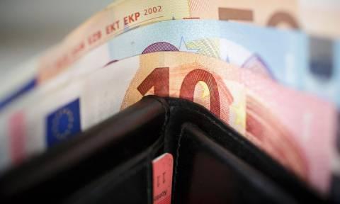 koinonikomerisma.gr: Πότε ξεκινούν οι αιτήσεις - Πώς θα πάρετε έως 1.400 ευρώ