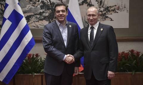 Στη Μόσχα ο Αλέξης Τσίπρας - Θα συναντηθεί με Πούτιν και Μεντβέντεφ