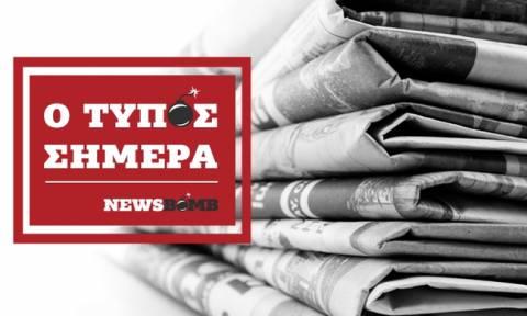 Εφημερίδες: Διαβάστε τα πρωτοσέλιδα των εφημερίδων (01/12/2018)