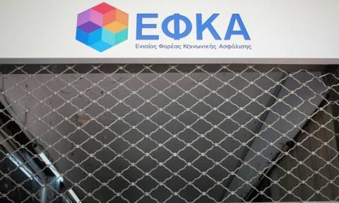 ΕΦΚΑ: Άνοιξε η ηλεκτρονική πλατφόρμα για τη διαγραφή παλαιών οφειλών σε Ταμεία