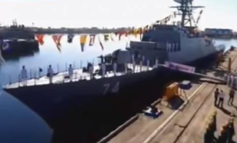 Αυτό είναι το «αόρατο» αντιτορπιλικό που καθέλκυσε το Ιράν στον Κόλπο (vid)