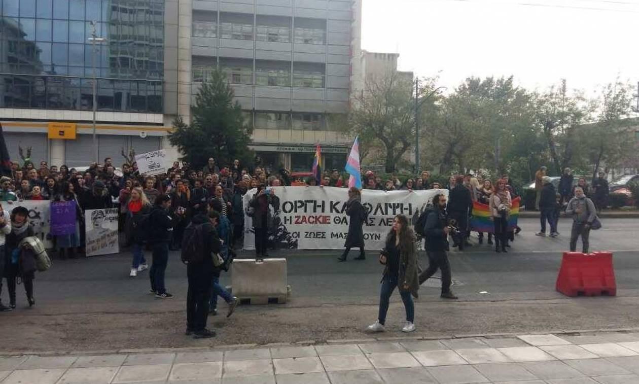 Πορεία διαμαρτυρίας για τον Ζακ Κωστόπουλο (pics)