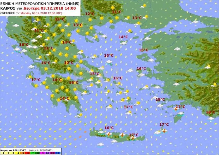 Καιρός τώρα: Βελτιωμένη η Δευτέρα - Δείτε πού και πότε θα βρέξει (pics)