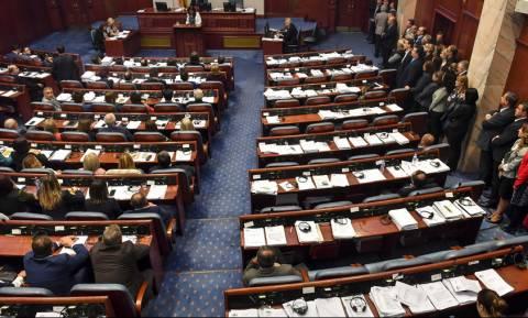 Εγκρίθηκε από τη Βουλή των Σκοπίων η μετονομασία της χώρας σε «Δημοκρατία της Βόρειας Μακεδονίας»