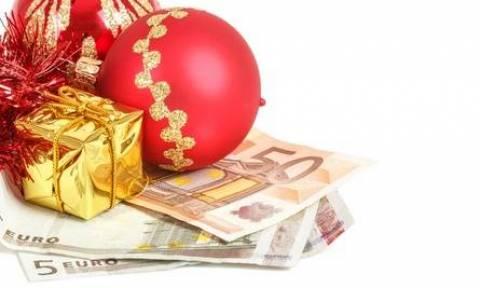 Ποιοι θα πάρουν χρήματα πριν τα Χριστούγεννα