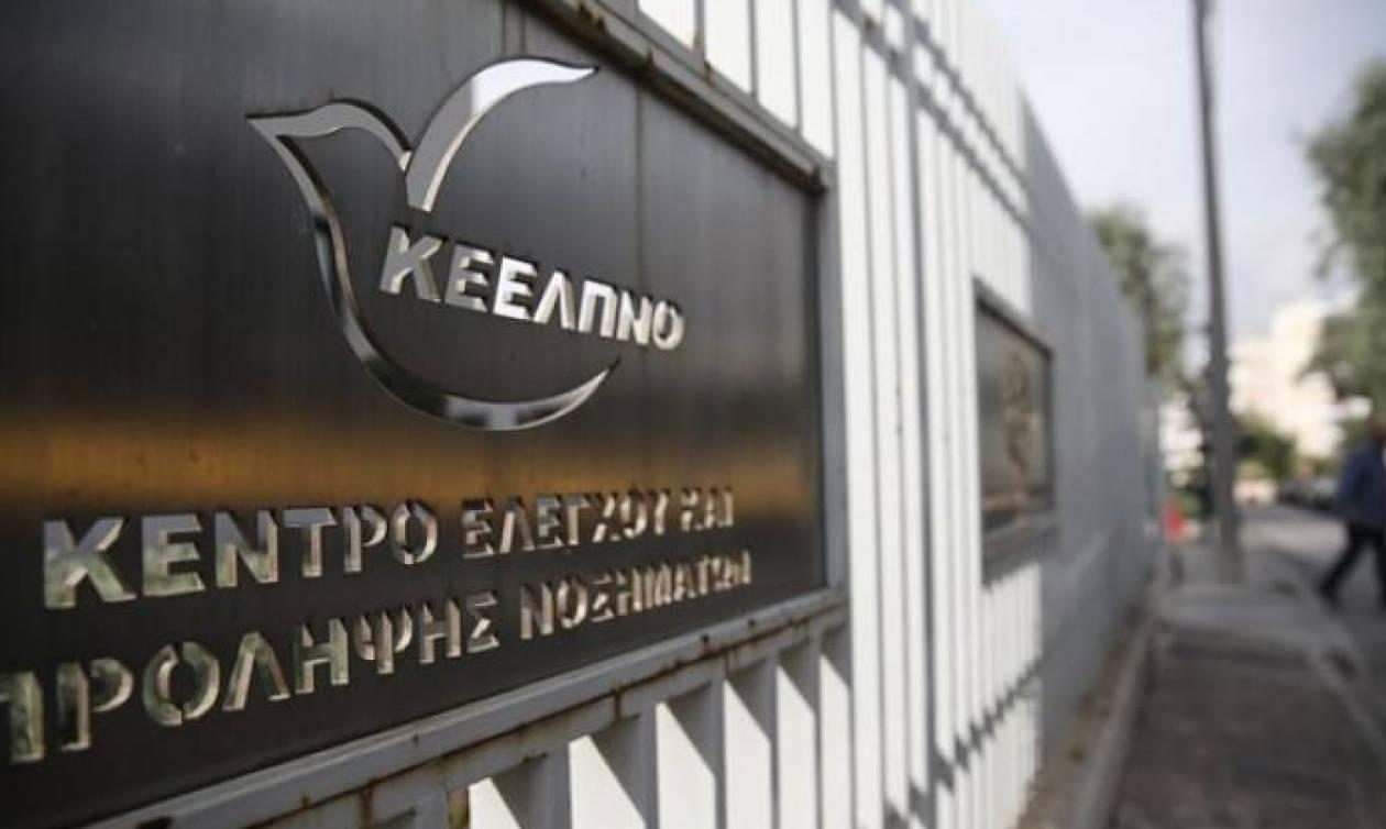 Αυτό είναι το πόρισμα του ΣΥΡΙΖΑ για το ΚΕΕΛΠΝΟ - Σε ποιους επιρρίπτονται ευθύνες
