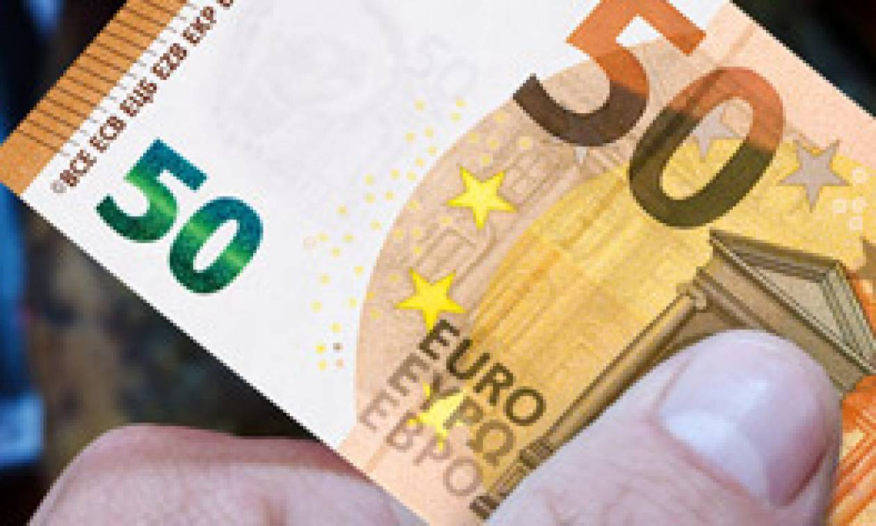 Επικουρικές: Νωρίτερα η πληρωμή των συντάξεων Ιανουαρίου