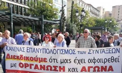ΑΔΕΔΥ: Οι νέες συντάξεις μειώνονται έως 40% με το νόμο Κατρούγκαλου