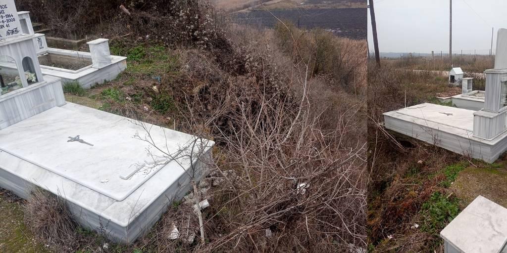 Ορεστιάδα: Καταγγελίες για το νεκροταφείο στο Ορμένιο - Κίνδυνος να βγουν οι σοροί στον… αέρα (pics)