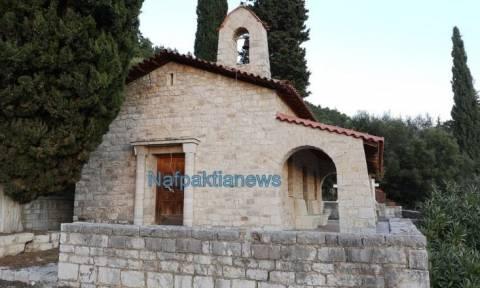 Ναύπακτος: Άγνωστοι βεβήλωσαν τον ιερό ναό Αγίου Θεμιστοκλή (pics)