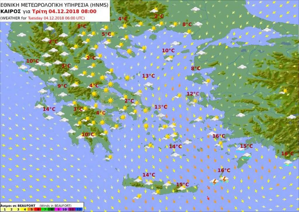 Καιρός τώρα: Συννεφιασμένη η Τρίτη με καλές θερμοκρασίες - Δείτε πού θα βρέξει (pics)