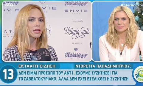 Ντορέττα Παπαδημητρίου: «Σίγουρα, δεν θα έλεγα πως είμαι πρόσωπο του ΑΝΤ1» (Video)