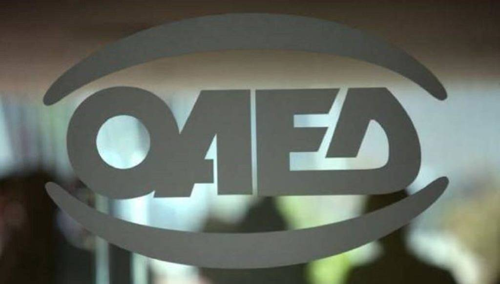 ΟΑΕΔ: Αλλαγές στο πρόγραμμα απασχόλησης 10.000 ανέργων