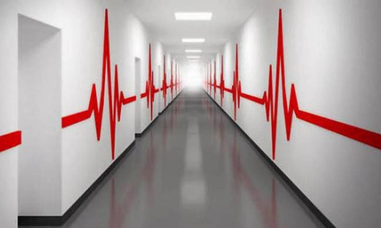 Τετάρτη 5 Δεκεμβρίου: Δείτε ποια νοσοκομεία εφημερεύουν σήμερα