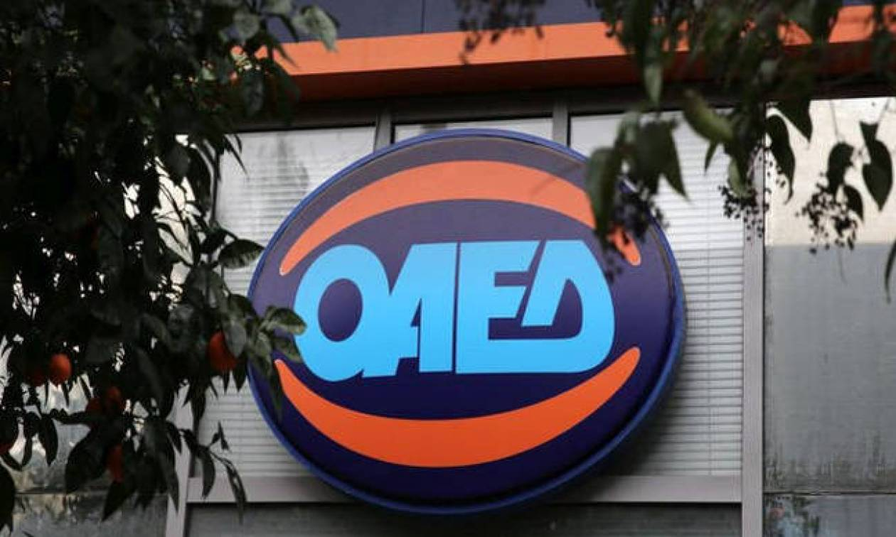 ΟΑΕΔ - ΑΣΕΠ: Τα αποτελέσματα για τις 2.082 θέσεις πλήρους απασχόλησης στα Κέντρα Υποδοχής