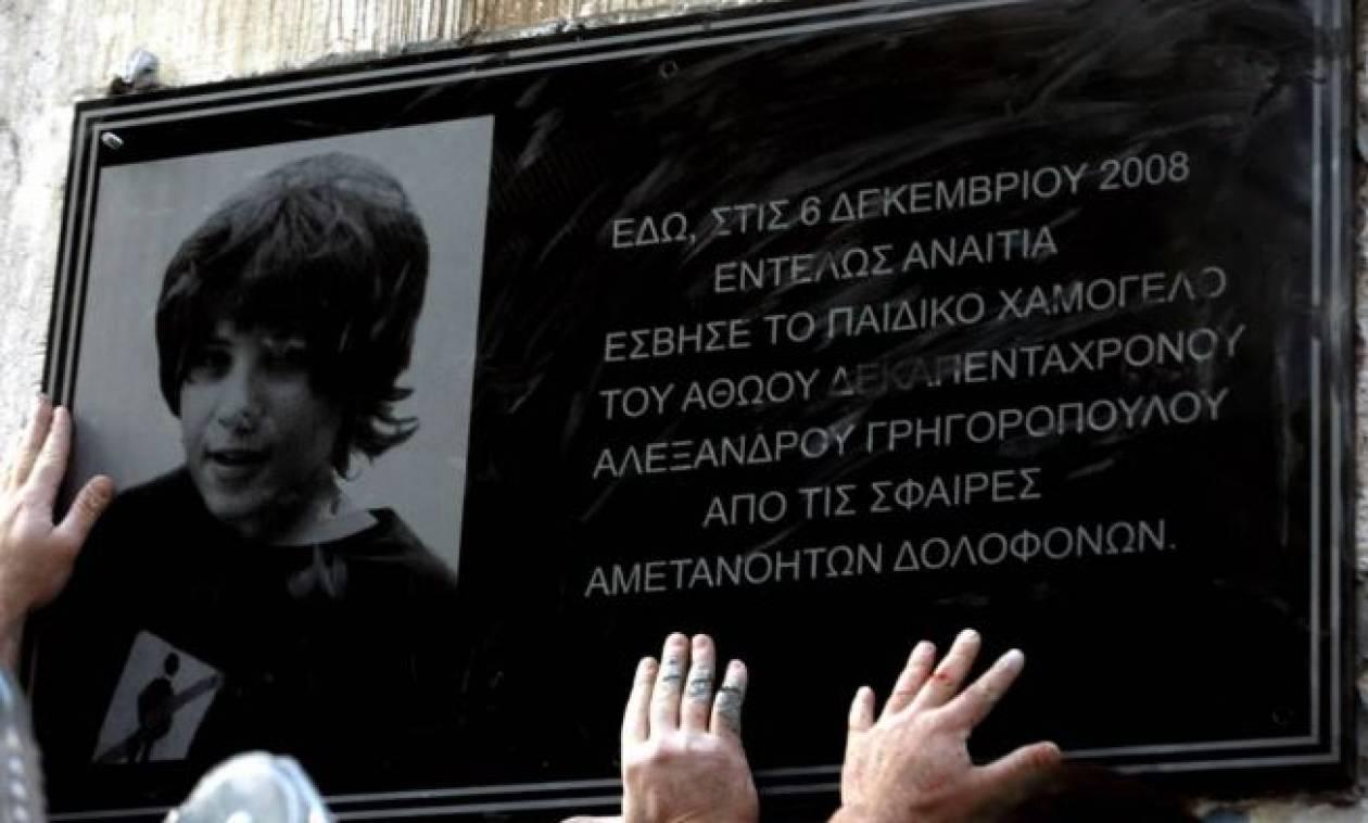 Επέτειος Γρηγορόπουλου: «Αστακός» η Αθήνα με 5.000 αστυνομικούς - Όλες οι προγραμματισμένες πορείες